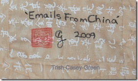 email from china, label-1